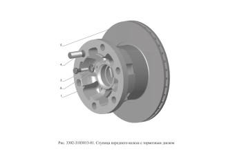 3302-3103013-01 Ступица переднего колеса с тормозным диском