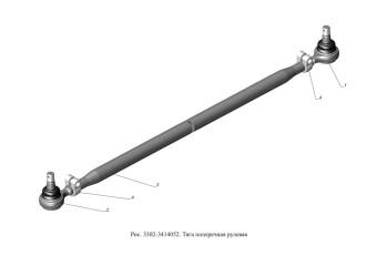 3302-3414052 Тяга поперечная рулевая