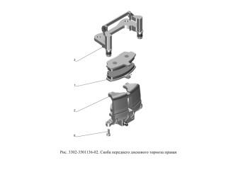 3302-3501136-02 Скоба переднего дискового тормоза правая