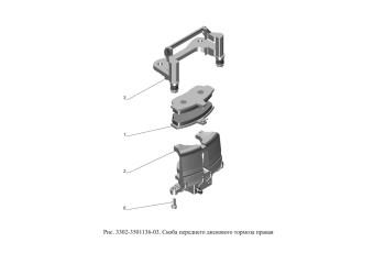 3302-3501136-03 Скоба переднего дискового тормоза правая