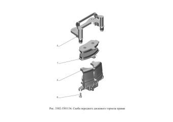 3302-3501136 Скоба переднего дискового тормоза правая