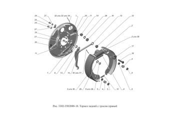 3302-3502008-10 Тормоз задний с тросом правый