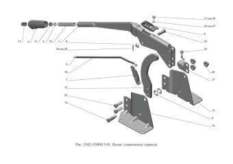 3302-3508015-01 Рычаг стояночного тормоза