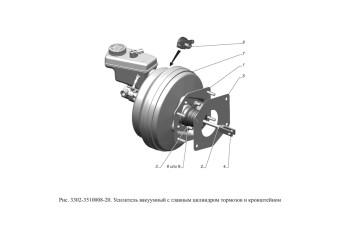 3302-3510008-20 Усилитель вакуумный с главным цилиндром тормозов и кронштейном