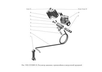 3302-3535009-10 Регулятор давления с кронштейном и нагрузочной пружиной