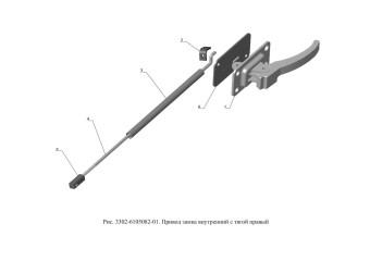 Рис.3302-6105082-01  Привод замка внутренний с тягой правый
