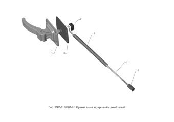 Рис.3302-6105083-01  Привод замка внутренний с тягой левый