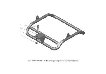 3302-6804008-10 Механизм регулирования сиденья водителя