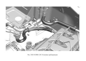 3302-8120001-230 Установка трубопроводов опция Догреватель системы отопления, Предпусковой подогреватель, отопитель