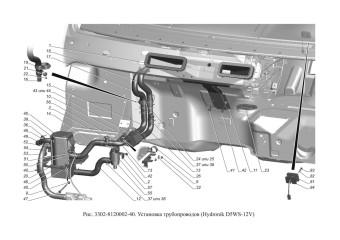 3302-8120002-40 Установка трубопроводов опция Предпусковой подогреватель, отопитель