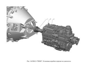 A63R42-1700007 Установка коробки передач на двигатель