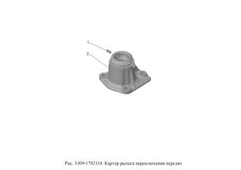 3309-1702118 Картер рычага переключения передач