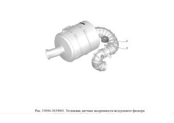33096-3839001 Установка датчика засоренности воздушного фильтра
