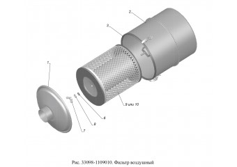 33098-1109010 Фильтр воздушный