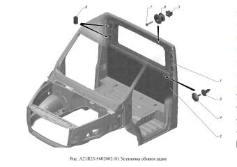 A21R23-5602002-10 Установка обивки задка опция Окно заднее