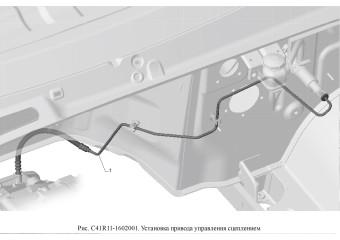 С41R11-1602001 Установка привода управления сцеплением