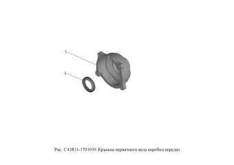 C41R11-1701039 Крышка первичного вала коробки передач