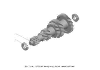 C41R11-1701048 Вал промежуточный коробки передач