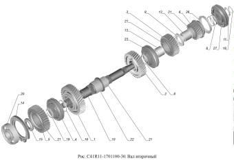 C41R11-1701100-30 Вал вторичный