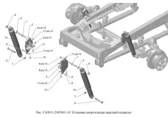 С41R11-2905001-10 Установка амортизатора передней подвески