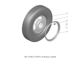С41R11-3101011-10 Колесо с шиной