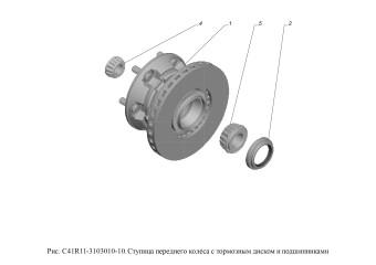 С41R11-3103010-10 Ступица переднего колеса с тормозным диском и подшипниками