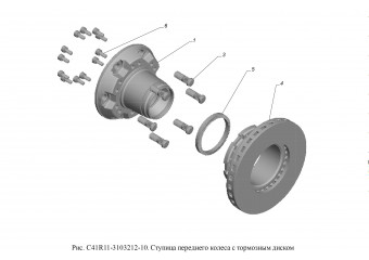 С41R11-3103212-10 Ступица переднего колеса с тормозным диском
