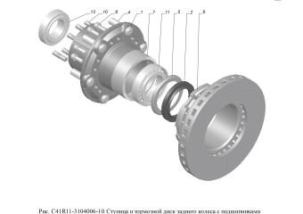 С41R11-3104006-10 Ступица и тормозной диск заднего колеса с подшипниками