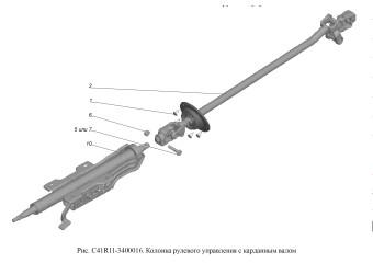 С41R11-3400016 Колонка рулевого управления с карданным валом