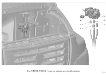 С41R11-3500002 Установка привода тормозной системы