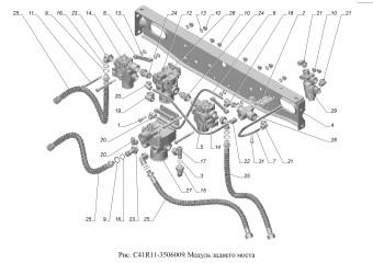 С41R11-3506009 Модуль заднего моста