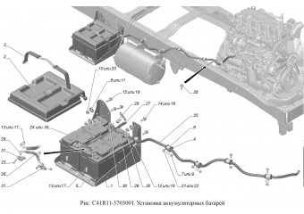 С41R11-3703001 Установка аккумуляторных батарей