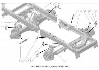 С41R11-3862001 Установка датчиков АБС