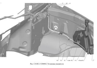 С41R11-5208002 Установка омывателя