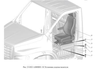С41R11-6800001-10 Установка сиденья водителя опция Подрессореное сиденье водителя с подлокотником