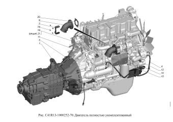 С41R13-1000252-70 Двигатель полностью укомплектованный