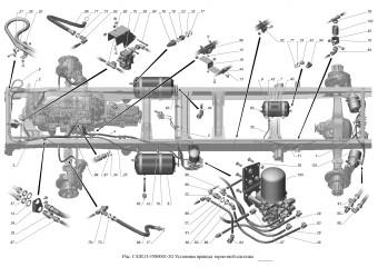 С41R13-3500001-20 Установка привода тормозной системы