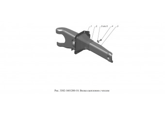 3302-1601200-10 Вилка сцепления с чехлом
