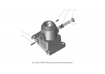 3302-1702240 Корпус рычага переключения передач
