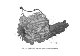 A21R22-1000300-70 Двигатель полностью укомплектованный