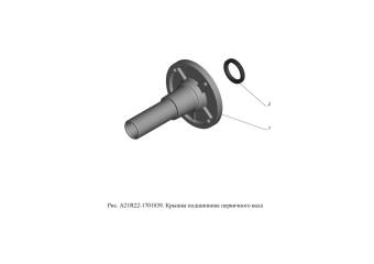 A21R22-1701039 Крышка подшипника первичного вала