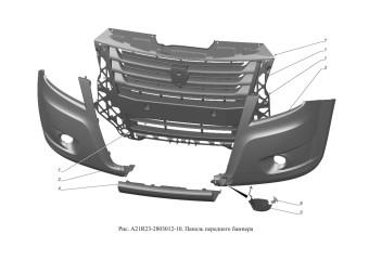 A21R23-2803012-10 Панель переднего бампера