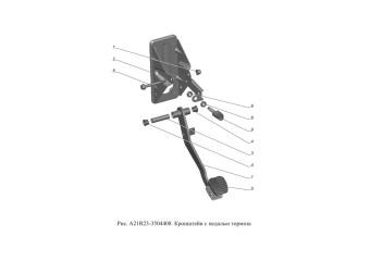 A21R23-3504408 Кронштейн с педалью тормоза