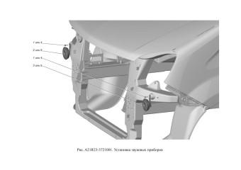 A21R23-3721001 Установка звуковых приборов