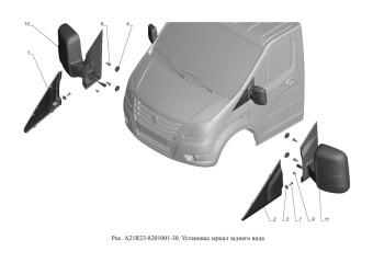 A21R23-8201001-30 Установка зеркал заднего вида опция Электропривод наружных зеркал заднего вида