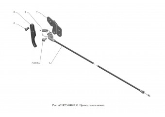 A21R23-8406150 Привод замка капота