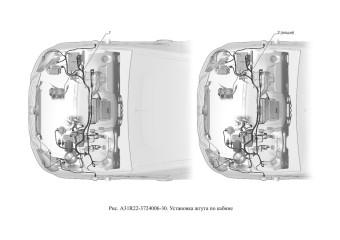A31R22-3724006-30 Установка жгута по кабине опция Система охлаждения повышенной эффективности
