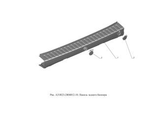 A31R23-2804012-10 Панель заднего бампера опция Окрашенный бампер