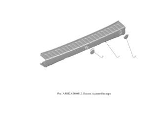 A31R23-2804012 Панель заднего бампера