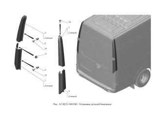 A31R23-5401001 Установка деталей боковины